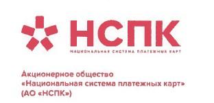 ого НСПК_01