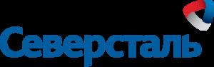 северсталь лого